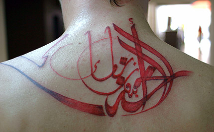 Tatouage Hassan Massoudy / Borgonia