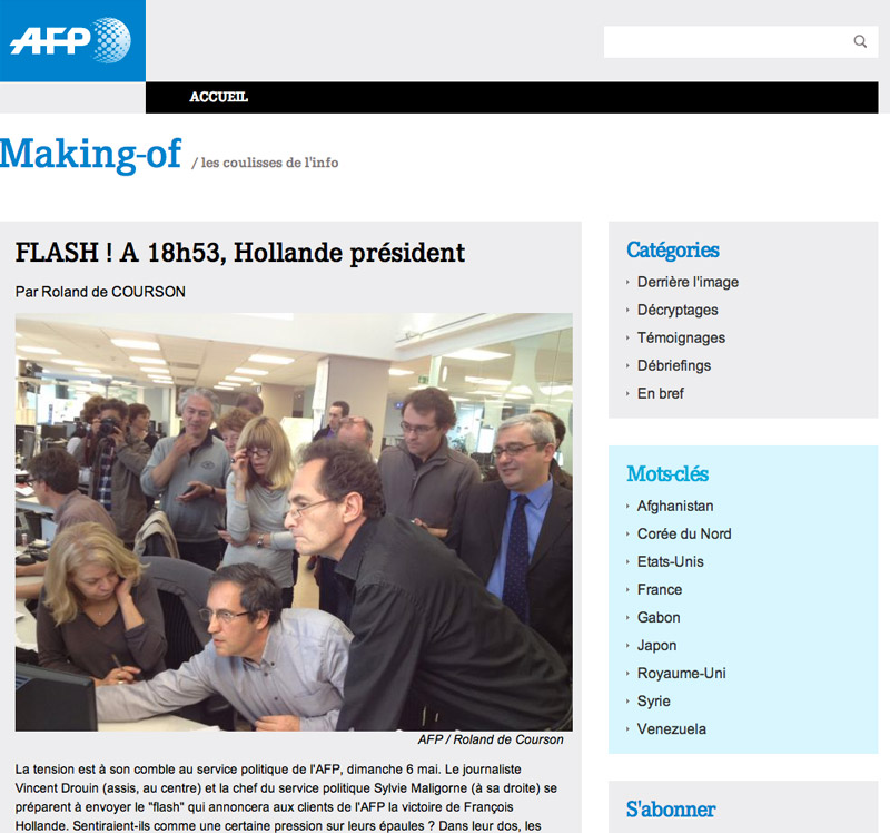 flash-afp-2012.jpg
